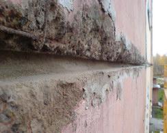 Средства для герметизации швов в бетоне